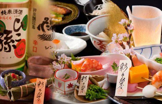 3月の季節限定 単品料理